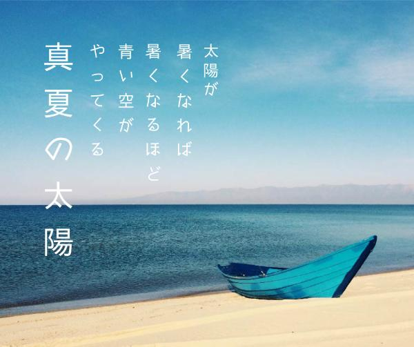 太阳_copy_hzy_170117_08