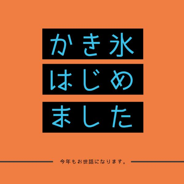 Japanese Quote