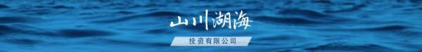山川湖海_sxm_20161214