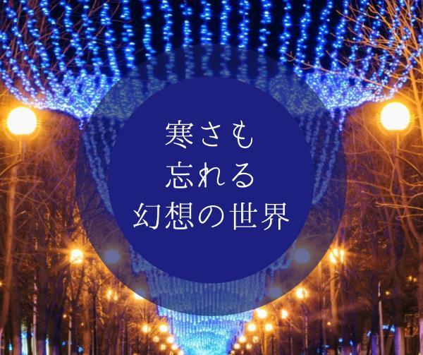 寒_copy_hzy_170116_03