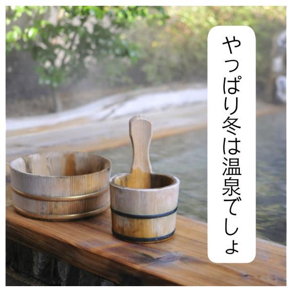 温泉_copy_hzy_170116_10