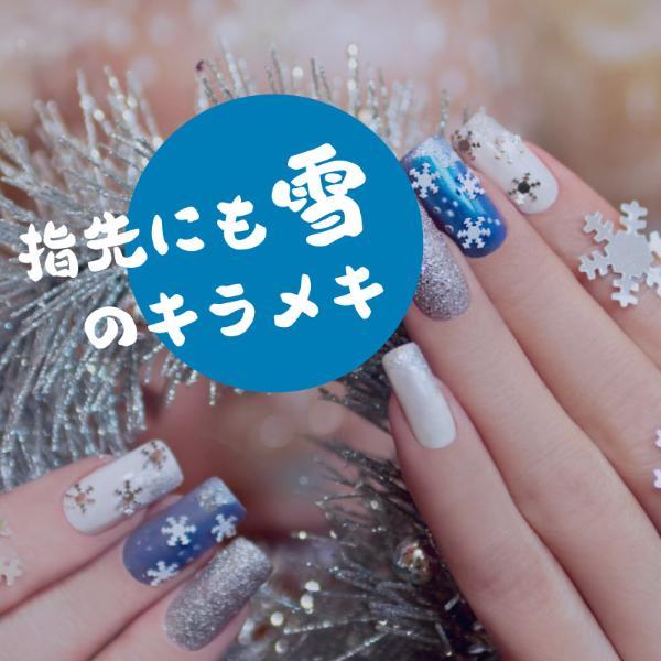 雪_copy_hzy_1701116_07
