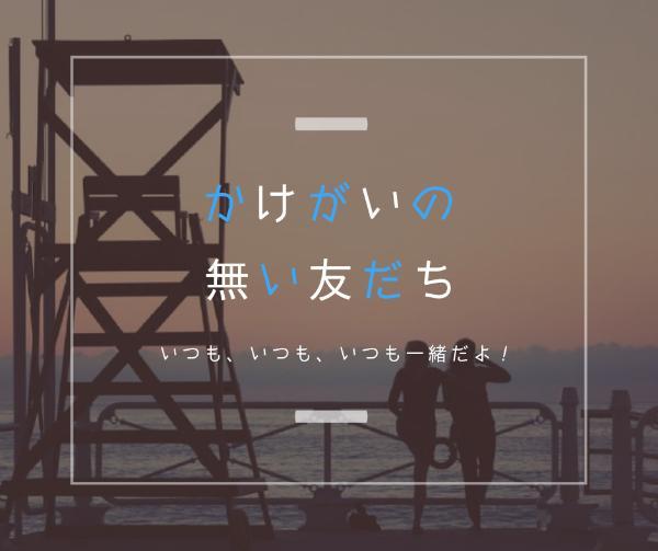朋友_copy_hzy_170118_09