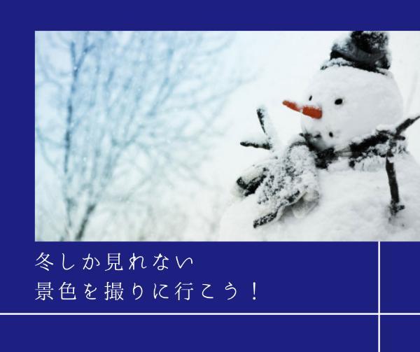 雪_copy_hzy_1701116_04