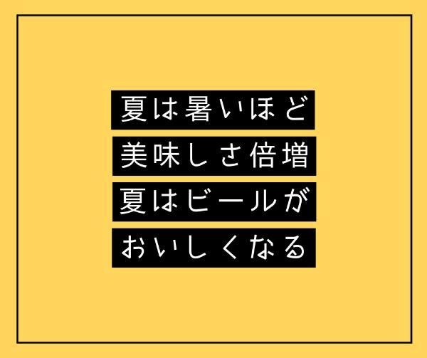 夏_copy_hzy_170123_11