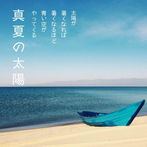 夏日_copy_hzy_170117_01