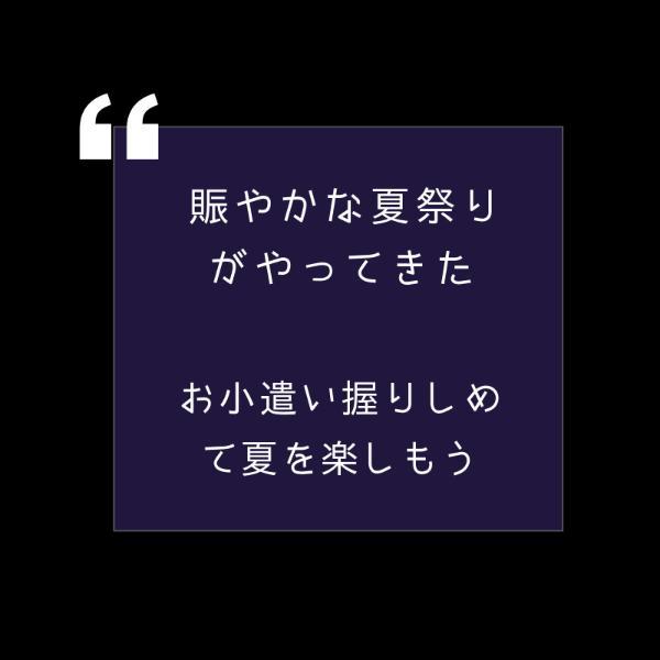 和服_copy_hzy_170123_23