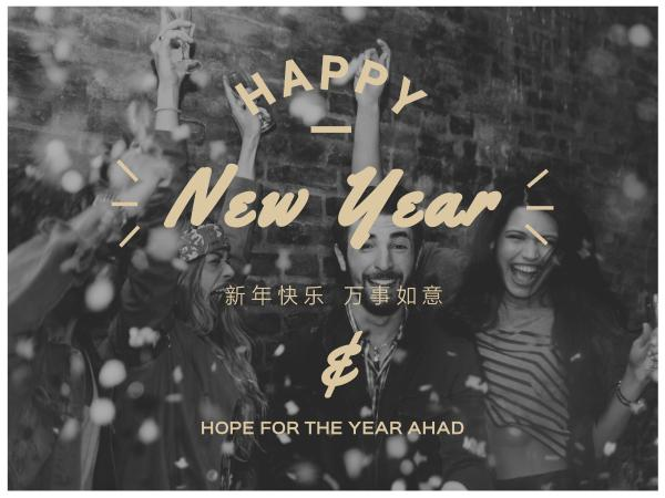 friends photo new year greeting