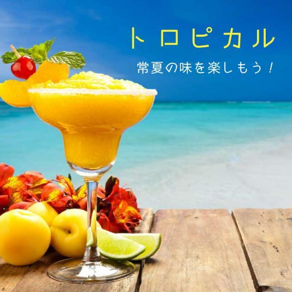 果汁_copy_hzy_170117_09