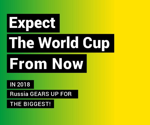 Green Yellow World Cup