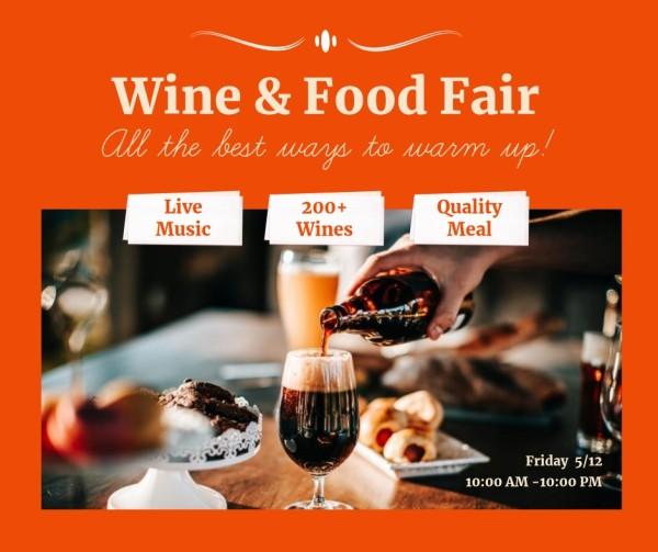wine_wl_20210105