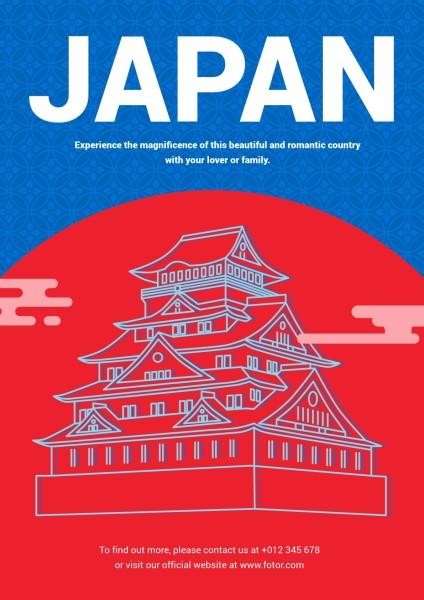japan_lsj_20210219