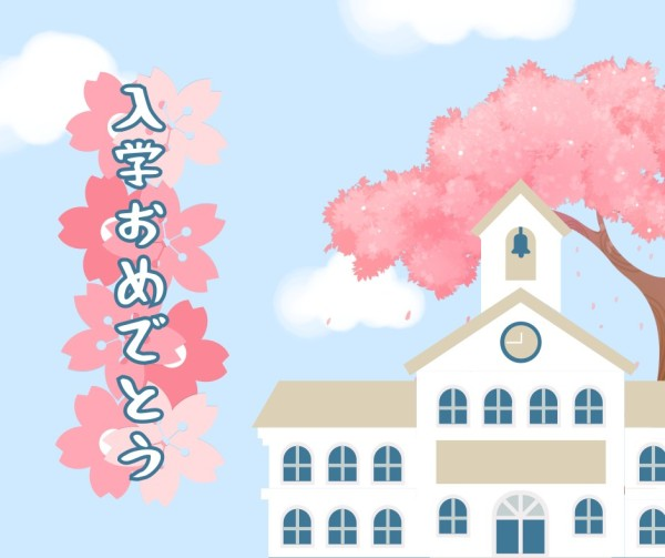 入学_wl_20210222_wl同步