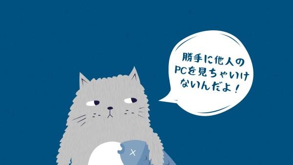 我没有猫_HYX_2019411_wl