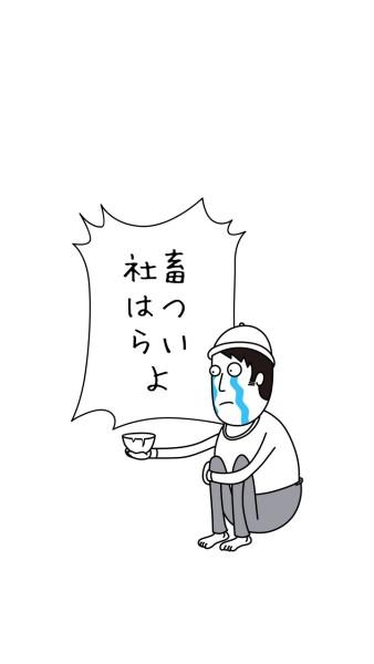 哭_wl_20210406_resize