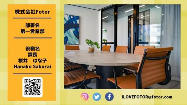 会议室3-tm-210506