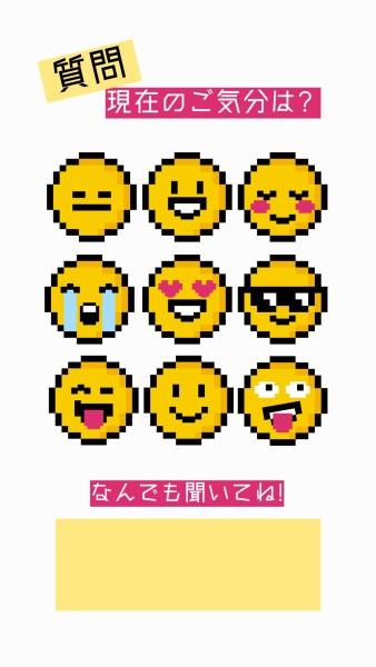 emoji_lsj_20200703_wl_resize