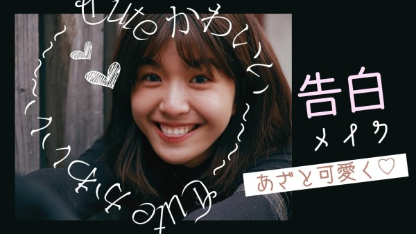 date_wl_20210308-jp-localised