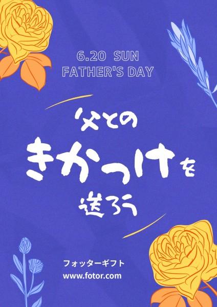 day_wl_20210517