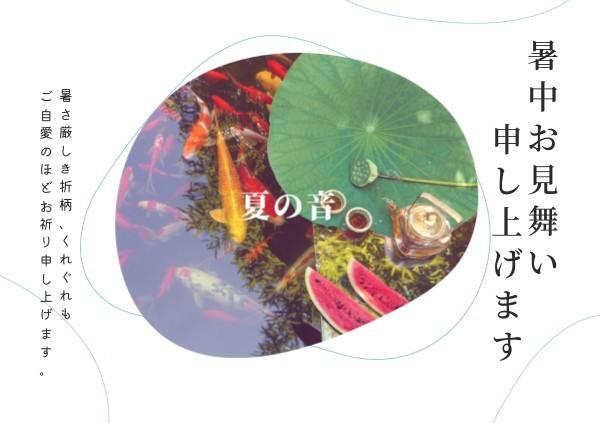 旅游_ls_20200514_wl同步