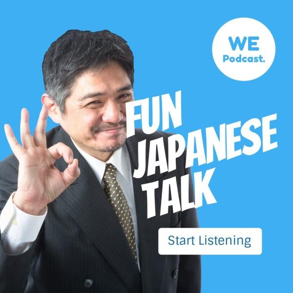 japan_wl_20191220_resize_lsj
