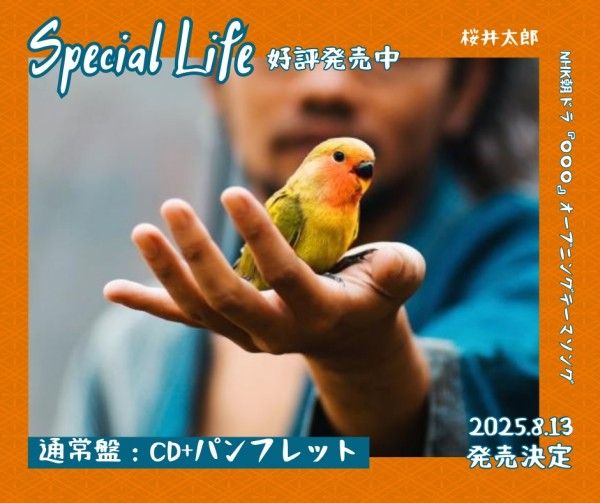 life_lsj_20210205
