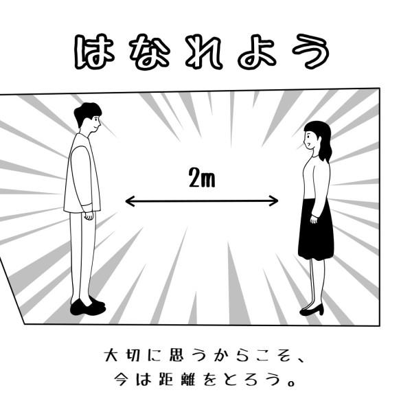 2m_wl_20210507
