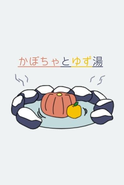 温泉_p_lsj_20181108