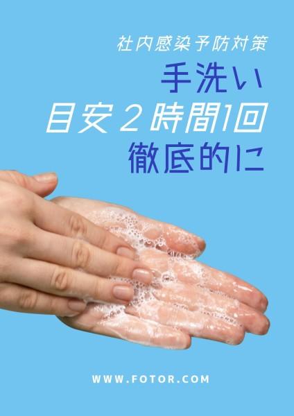 hands_lsj_20200213_wl