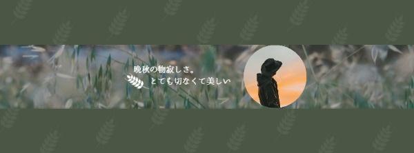 晚秋2_wl_201811082
