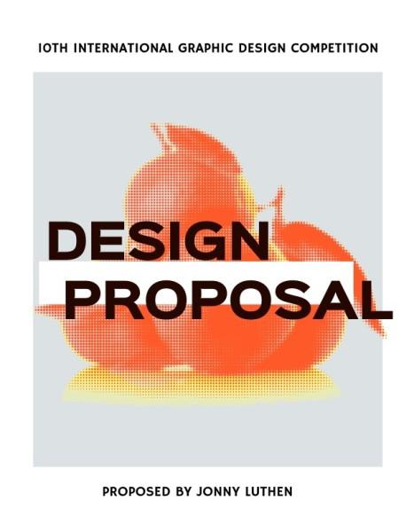 15proposal_tm_20200601