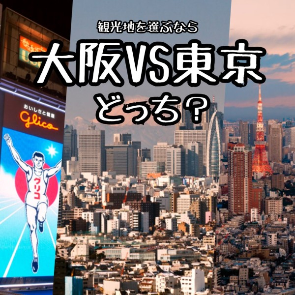 大阪_wl_20210425