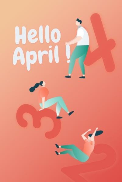 月签 - 4月