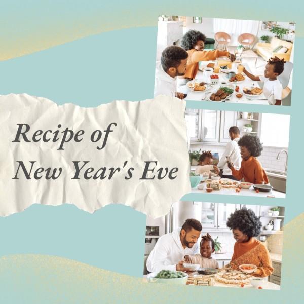 recipe绿色_lsj_20201211