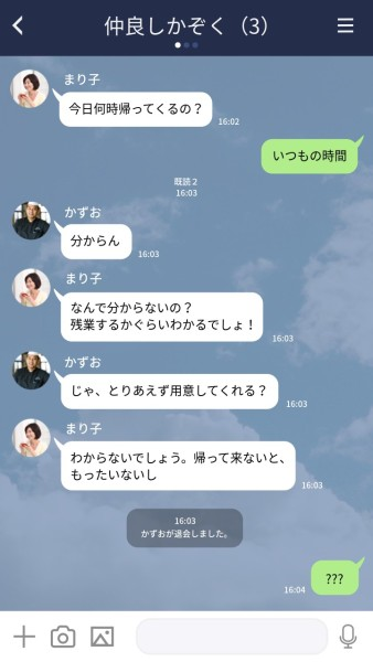 对话2_wl_20210425