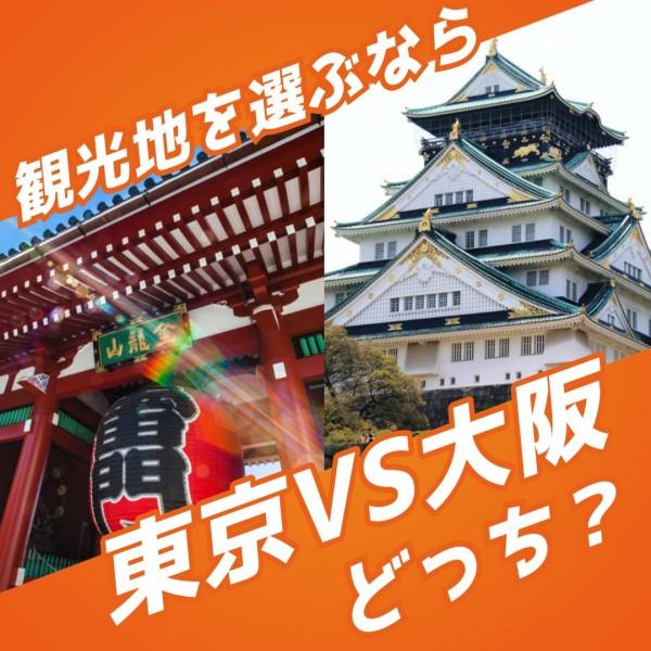 东京_wl_20210425