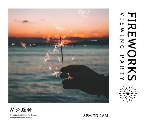 烟花祭_wl_20201214