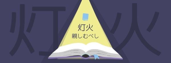 book_fc_lsj_20181108