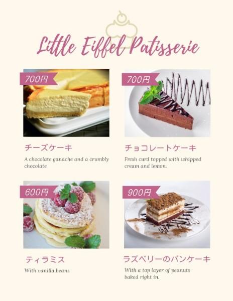 蛋糕_tm_20210315