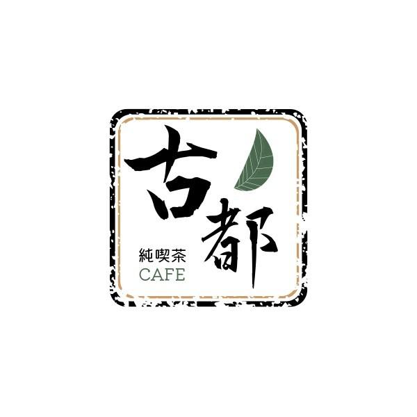 茶_wl_20210507