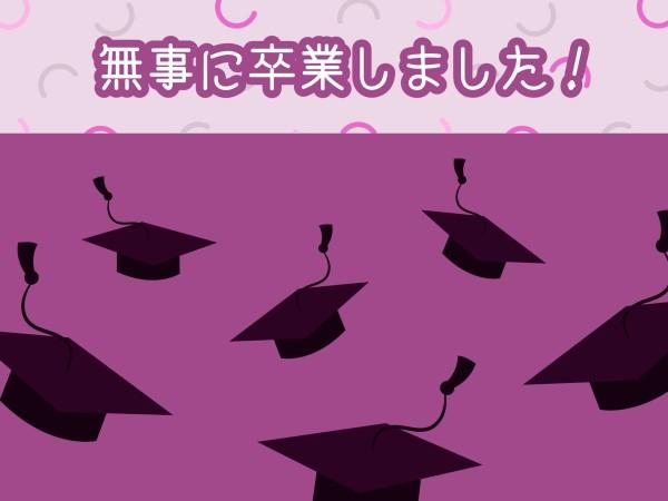 毕业_lsj_20210219