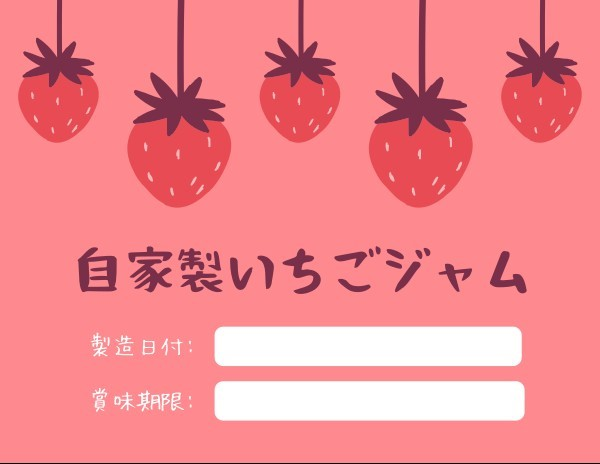 strawberry_lsj20180419_wl