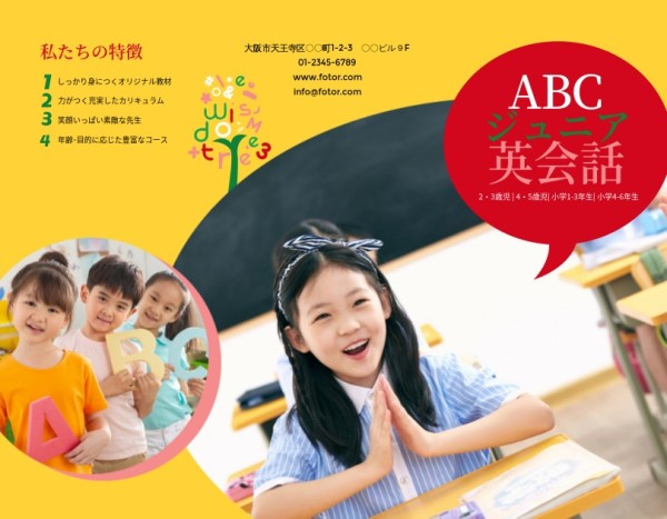 19brochure_tm_20200618_wl同步