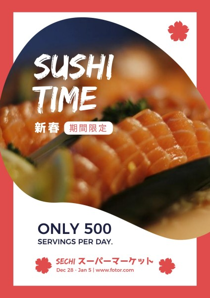 Red Sushi Time Poster