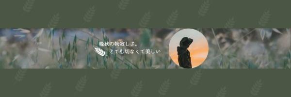 晚秋3_wl_201811082