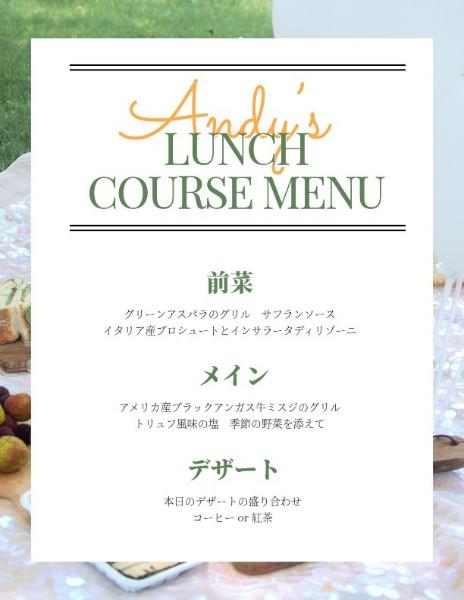 晚餐简约_tm_200520-jp-localised