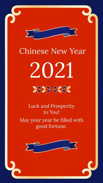 chinese1_lsj_20201211