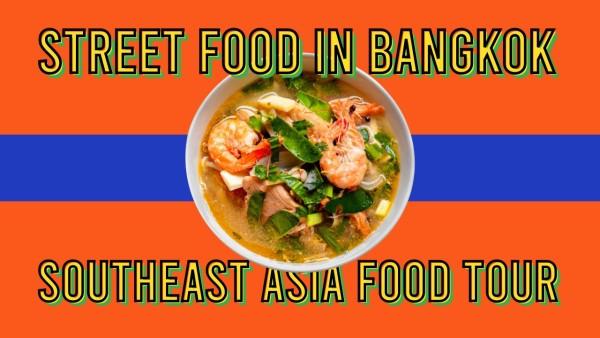 bangkok_lsj_20201230