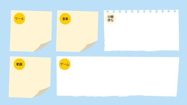 日文壁纸_wl_20210322