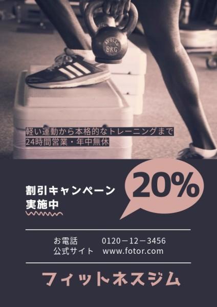 健身_tm_20210315
